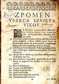 Vitezović