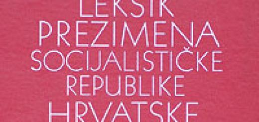 leksik-front